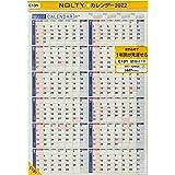 能率 NOLTY 2022年 カレンダー 壁掛け 19 A2 C131 ([カレンダー])