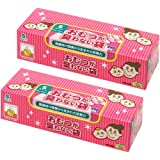 驚異の防臭袋 BOS (ボス) おむつが臭わない袋 2個セット 赤ちゃん用 おむつ 処理袋 【袋カラー:ピンク】 (Sサイズ 200枚入)