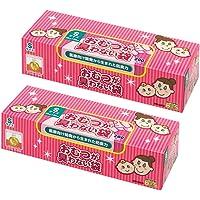 驚異の防臭袋 BOS (ボス) おむつが臭わない袋 2個セット 赤ちゃん用 おむつ 処理袋 【袋カラー:ピンク】 (Sサ…