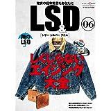 LS&D№6 (ワールドムック№1203)
