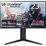 LG フレームレス ゲーミングモニター UltraGear 24GN650-B 23.8インチ/フルHD/IPS/144Hz/1ms(GtoG)/FreeSync Premium/HDR/HDMI×2,DP/ピボット,高さ調節