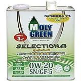 モリグリーン ガソリンエンジンオイル セレクション 0W20 SN/GF-5 3L 0470077