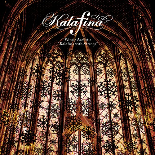"Winter Acoustic ""Kalafina with Strings""の詳細を見る"