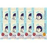 毛穴撫子 お米のマスク 10枚入×10セット