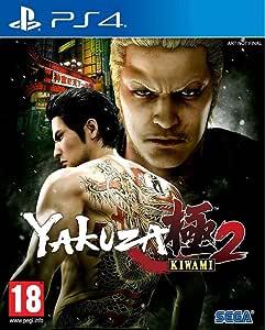 龍が如く 極2 - PS4