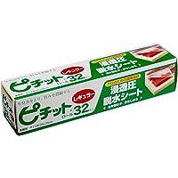 オカモト 業務用ピチット レギュラー 32R(32枚ロール)