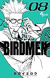 BIRDMEN(8) (少年サンデーコミックス)