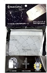 Bush Craft(ブッシュクラフト) ブッシュライトポーチ 10-01-orig-0006