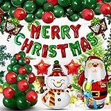 2020最新 クリスマス 飾り バルーン 装飾 かざり 風船 セット 空気ポンプ付き ホームパーティークリスマス バルーン 102点豪華セット MERRYCHRISTMAS ガーランド サンタクロースさん 雪たるまさん 紙吹雪きらきら風船付き 祝い風