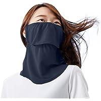 ヤケーヌ 日焼け防止専用マスク ヤケーヌスタンダード フェイスカバー 丸福繊維