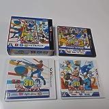 3DS セガ3D復刻アーカイブス 1・2・3トリプルパック(ベアナックル、ファンタジーゾーン、サンダーブレード、ガンスタ…
