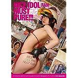NICE IDOL(FAN) MUST PURE!!! [DVD]