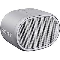 ソニー ワイヤレスポータブルスピーカー SRS-XB01 W : 防水 Bluetooth スマホなしで操作可能 ストラ…
