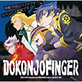 TVアニメ「SHOW BY ROCK!!ましゅまいれっしゅ!!」DOKONJOFINGER double A-side 挿入歌『移動手段はバイクです/カバンには鉄板です』