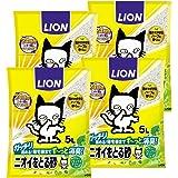 ライオン (LION) ニオイをとる砂 リラックスグリーンの香り 5L×4袋 (ケース販売)