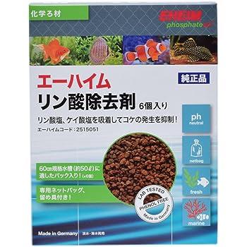 エーハイム リン酸除去剤 (6個入)