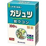 ガジュツ(紫ウコン)100% 100g