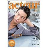 acteur(アクチュール) 2012年7月号 No.30