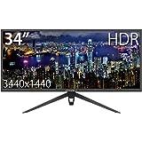 JN-VG34100UWQHDR [34インチ HDR対応ウルトラワイド液晶ディスプレイ HDCP2.2 HDMI2.0 FreeSync]