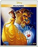 美女と野獣 MovieNEX(アニメーション版) [ブルーレイ+DVD+デジタルコピー(クラウド対応)+MovieNEXワールド] [Blu-ray]