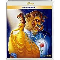 美女と野獣 MovieNEX(アニメーション版) [ブルーレイ+DVD+デジタルコピー(クラウド対応)+MovieNEX…