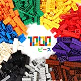 ブロック 14種 1000ピース 互換 1450g 大容量 おもちゃ