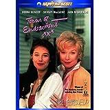 愛と追憶の日々 [DVD]