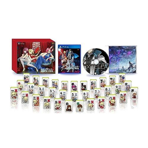 プレミアム限定版 Fate/EXTELLA LINK for PlayStation (R) 4 【Amazon.co.jp限定】アルテラ衣装「ジョギング・ビューティー」プロダクトコード配信 付
