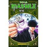 マッシュル―MASHLE― 4 (ジャンプコミックス)