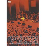 """LIVE TOUR 2003""""PIECES""""~THE FINAL at SHIBUYA AX~ [DVD]"""