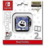 真・女神転生V カードポッド for Nintendo Switch