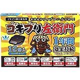 [Amazon限定ブランド] IBIB ゴキブリ左衛門 12個入 日本製 ゴキブリ誘引殺虫剤 防除用医薬部外品【 ゴキブ…