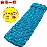 AUGYMER エアーマット 5cm厚さ 1人用 軽量 コンパクト 防水 枕の高さ自由に調整可能 収納袋付き