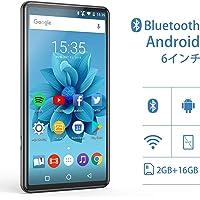 「プレゼント-最高」AGPTEK【最新版】6インチHDディスプレイ MP4プレーヤー タブレット Wi-Fiモデル Androidシステム Bluetooth4.2搭載 デジタルオーディオプレーヤー 2G+16G type-c対応 フルタッチスクリーン 小型 電子書籍リーダー