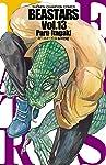 BEASTARS 13 (少年チャンピオン・コミックス)