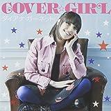COVER☆GIRL