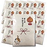 プチギフト「ほんのきもち」淡路島玉ねぎスープ2包入×20個パック af00019