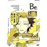 COMIC Be (コミック ビー) vol.97 2021年8月号