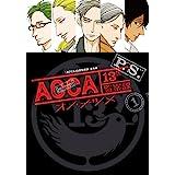 ACCA13区監察課 P.S.(1) (ビッグガンガンコミックス)