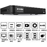 ZOSI デジタルレコーダー 防犯カメラ監視カメラ対応 960H/720P/1080N/1080P防犯レコーダー アナログ/AHD/CVI/TVIカメラに対応 モーション検知 遠隔監視 メール警報 Ipad/iPhone/Android スマートフォン対応 HDDなし