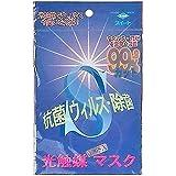 【スイート】光触媒シート入 マスク(使い捨てないガーゼタイプ)標準サイズ 1枚入