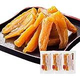 ほし焼きいも 焼き芋から作る 干し芋 茨城県産 無添加 紅天使 使用 (合計450g 150g×3パック贈答袋セット)