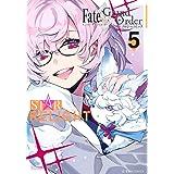 Fate/Grand Order アンソロジーコミック STAR RELIGHT(5) (星海社COMICS)