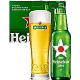 """【Amazon.co.jp限定】 【夏限定】[瓶ビール]ハイネケンワールドデザイン瓶 オリジナルグラス""""STAR GLASS""""1個付 [ ラガータイプ 日本 330ml×8本 ] [ギフトBox入り]"""