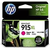 HP 915XL純正インクカートリッジ マゼンタ