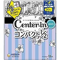 センターイン コンパクト1/2 無香料 多い夜用 羽つき 12枚〔生理用ナプキン スリム〕