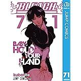 BLEACH モノクロ版 71 (ジャンプコミックスDIGITAL)