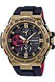 [カシオ] 腕時計 ジーショック スマートフォンリンク Rui Hachimura シグネチャーモデル GST-B100RH-1AJR メンズ