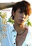 ベストアクター・コレクション 浜尾京介 [DVD]