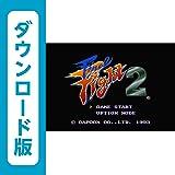 ファイナルファイト2 [WiiUで遊べるスーパーファミコンソフト][オンラインコード]